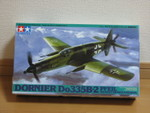 1/48 DORNIER Do335B-2 PFEIL (TAMIYA) (27753 views)