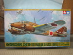 1/48 百式司偵III型改造防空戦闘機(Ki-46III Dinah)(Tamiya) (13938 views)