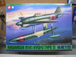 1/48 川西 強風(KAWANISHI N1K1 KYOUFU TYPE 11) (TAMIYA)